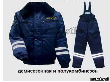 http://www.aritekstil.ru/_nw/1/08771739.jpg