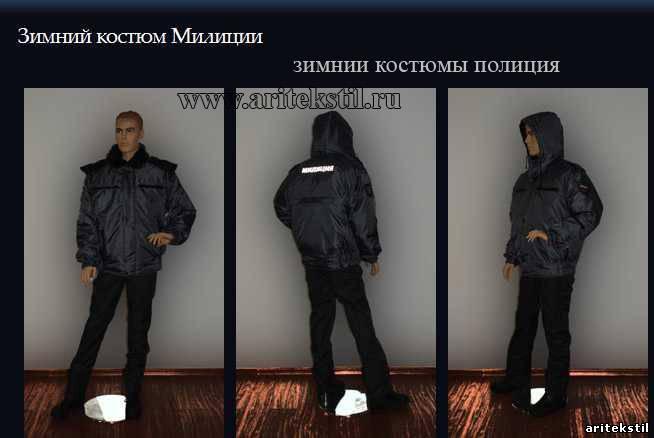 http://www.aritekstil.ru/_nw/1/56963508.jpeg