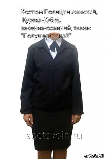 http://www.aritekstil.ru/_nw/1/61431125.jpg