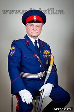 http://www.aritekstil.ru/_nw/2/00981116.jpg