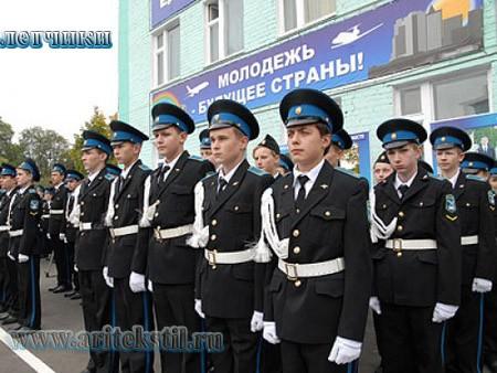 Военная форма ВВС Кадетская Парадная Китель и Брюки мальчиков и девочек тк п/ш или габардин цвет синий
