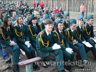 кадетская форма мчс парадная китель одежда костюм для кадетов