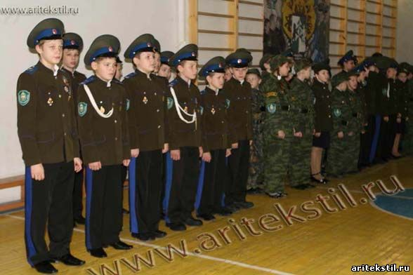кадетская парадная форма китель оренбургских казаков