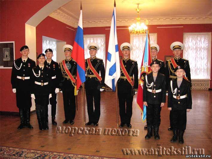 кадетская парадная форма костюм китель для морская пехота ткань пш