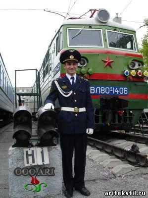 кадетская форма школа железнодорожников парадная китель одежда костюм для кадетов