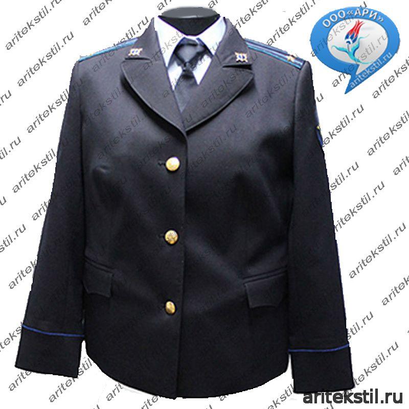 Парадный Китель сотрудников для Юстиции Полиции России женские тк п/ш или габардин цвет темный синий и голубой кантом