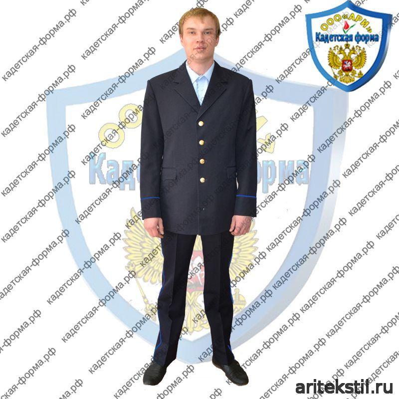 Костюм парадный для ЮСТИЦИИ Полиции России Мужской Китель и Брюки ткань тк п/ш или габардин цвет темный синий с кантом
