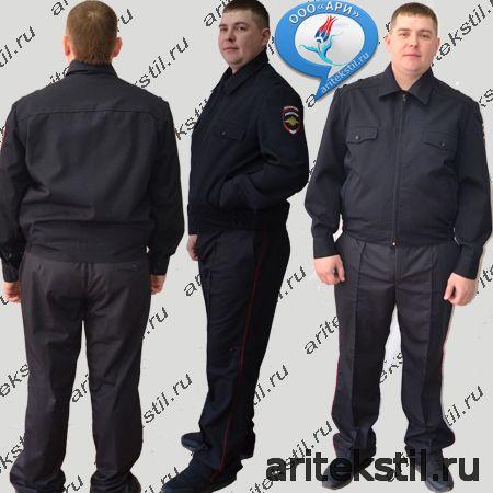 Кадетская Повседневная Куртка и Брюки для Кадетов Полиции ткань п/ш или габардин цвет темный синий