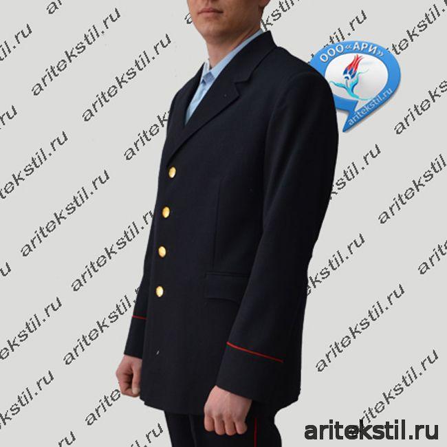 Китель для МВД Полиции России Мужские