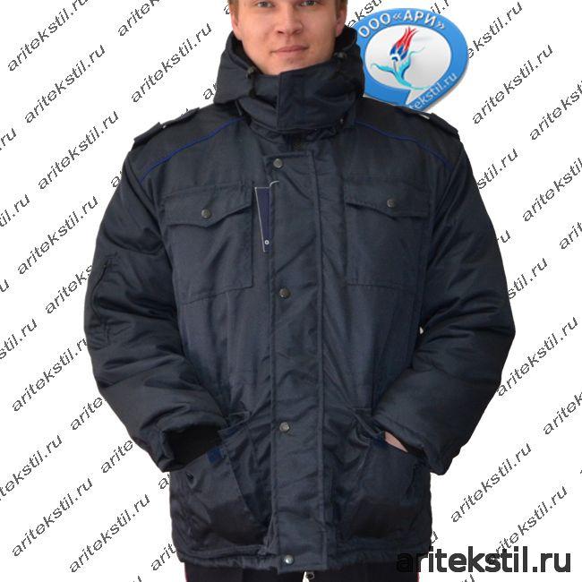 Куртка Зимняя для ЮСТИЦИИ МВД России Мужская Военная Форма Ткань Смесовая или Оксфорд Цвет Темный Синий