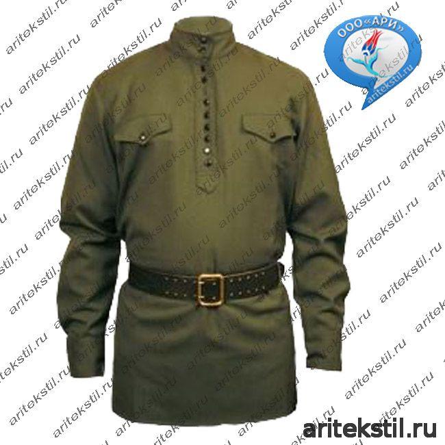 Гимнастерка казачья форма оливковый цвет тк габардин Военная Форма