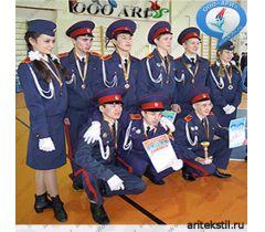 http://www.aritekstil.ru/_sh/4/499m.jpg