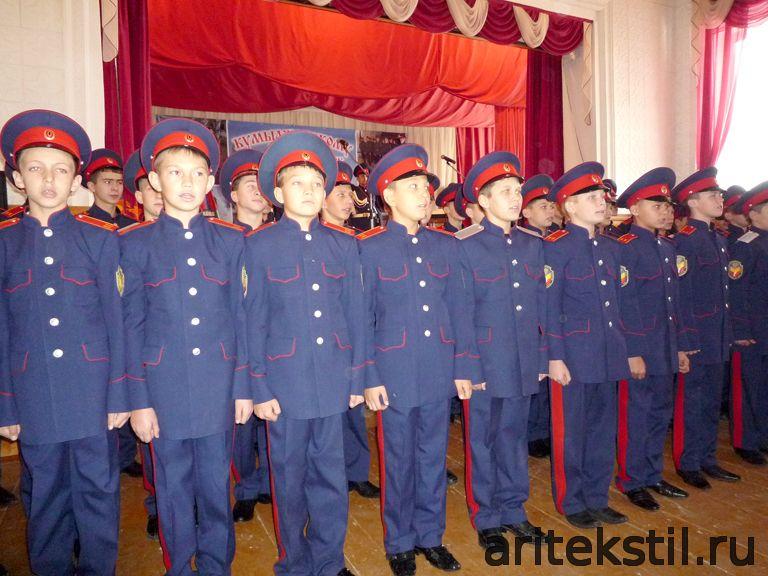 Костюм Донских КАЗАКОВ Кадетский Парадный Китель и Брюки ткань из п/ш или Габардин цвет синий красным кантом