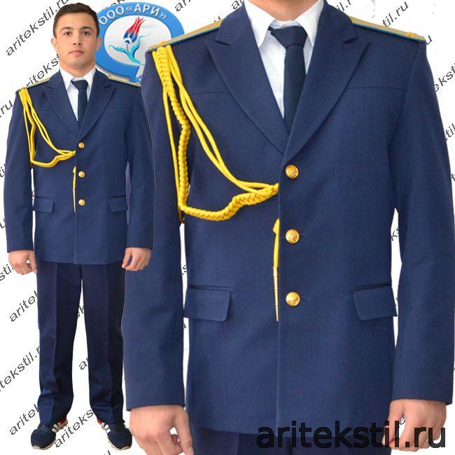 Костюм ВВС Летчиков Кадетский Парадный Китель и Брюки ткань из п/ш или Габардин цвет синий голубым кантом, брюки голубым кантом и лампасами