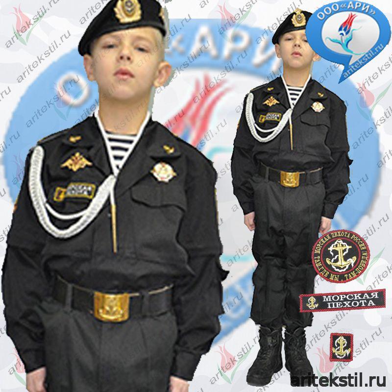 Костюм повседневный для Кадета М-П Морской Пехоты Россия тк грета чернаго цвета (Куртка и Брюки)