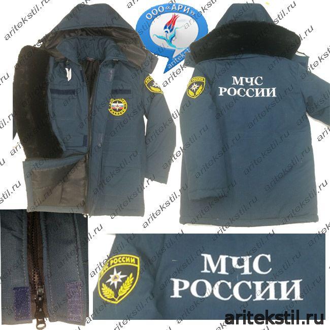 Женские теплые спортивные костюмы по низким ценам в Москве