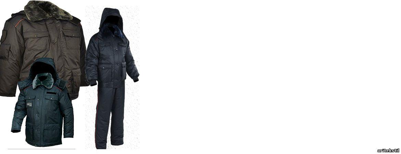 Костюм женский полиция доставка